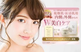 セシュレルが効果なしといわれるのはなぜ?使用方法に注目 | 敏感肌や乾燥肌にも使える美白化粧品のセシュレル 。「効果がない」といわれる意外な原因を探りながら、適切な使用方法をご紹介いたします。