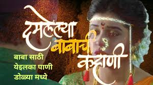 whatsapp status video dedicated to daughter marathi sad status
