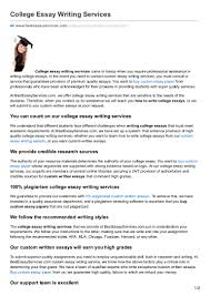 college essay services co college essay services