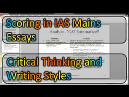 scoring in ias mains essays critical thinking and writing styles scoring in ias mains essays critical thinking and writing styles