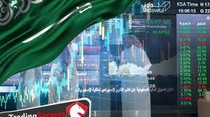 السوق السعودي للاسهم سعر مباشر _ اسعار الاسهم سعوديه الأربعاء 31/3/2021