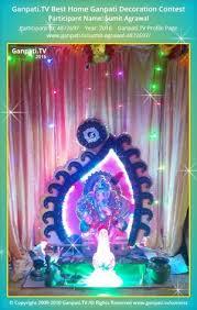 ganpati decoration ideas for mandal ganpati tv