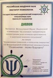Официальный сайт университета имени А И Герцена Безымянная страница Желаем дальнейших успехов