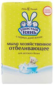 Купить <b>Хозяйственное мыло Ушастый</b> Нянь <b>отбеливающее</b> 0.18 ...