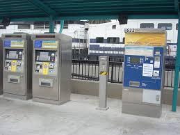 Metrolink Ticket Vending Machine Awesome Metrolink And Coaster Ticket Vending Machines At Oceanside Transit