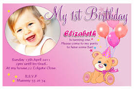 1st birthday invitation card maker