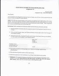 leader scholarship essay reviews
