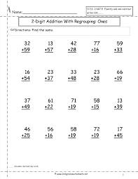 kindergarten addition and subtraction printable worksheets