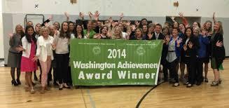 achievement awards for elementary students 2014 washington achievement awards bellevue school district