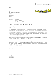 resignation letter format for new job best online resume builder resignation letter format for new job how to write a job resignation letter samples and template
