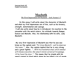 sample essay about macbeth character essay she mocks him if he frets over her instructions saying that he will be less of a man if he does not follow the plan
