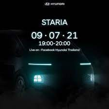 Hyundai Staria to be launched in Thailand next week – Caymanislands News