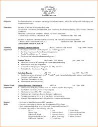 High School Education On Resume High School Education On Resume