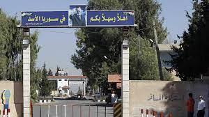 """لبحث """"استجرار الغاز المصري"""".. وفد وزاري لبناني يزور سوريا للمرة الأولى منذ  2011 - CNN Arabic"""