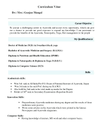 Doctor Resume Example Objective Sample Statement Debatr