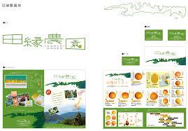 第38回愛媛広告賞その他部門 佳作愛媛の印刷企画広告デザイン