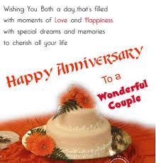 Happy Anniversary Quotes Magnificent 48 Happy Anniversary Messages Anniversary Quotes Wishes To A Couple