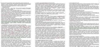 Шпоры по безопасности жизнедеятельности Шпаргалки Банк  Шпоры по безопасности жизнедеятельности 01 04 11