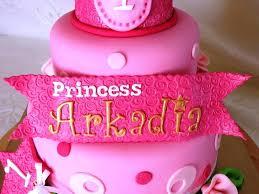 Number 1 Cake Design For Girl