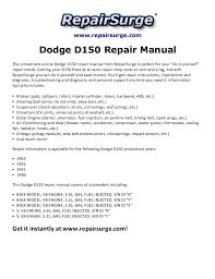 dodge d150 repair manual 1990 1993 repairsurge com dodge d150 repair manual the convenient online dodge d150 repair manual