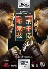 A heavyweight clash will serve as the main event at ufc fight night: Ufc Fight Night Blaydes Vs Ngannou 2 Wikipedia