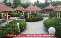 Image result for هتل سلام
