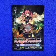 แบล็ค•บอมเบอร์, มาลิก : TCGTH - Trading Card Game TH