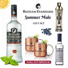 variation moscow mule gift set