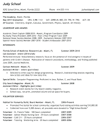 High School Resume Sample template Senior Brag Sheet Template High School Resume Examples 55