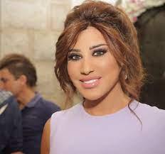 نجوى كرم في صورة قديمة ولكن - Najwa KaramNajwa Karam