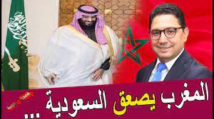 اخبار المغرب اليوم   أول انتقاد علني من المغرب ضد السعودية بعد أشهر من الصمت