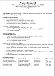 Sample Resume For Office Staff resume Sample Resume Office Assistant Charming Administrative 18