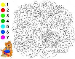 Exercices Pour Enfants Doit Peindre L Image En Couleur