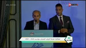 نجح الأهلي والزمالك وبيراميدز، في الفوز. رسمي ا تحديد موعد انطلاق الدوري المصري الجديد 2020 2021 بطولات