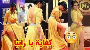 اختصار حانة حكمة فستان رانيا يوسف في دير جيست - hotelsanaasinn.com