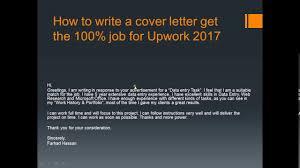 Sample Cover Letter For Data Entry Position Job Application For