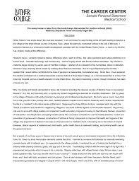 medical case study writing help essay medicine river sa  med school essays toreto co essay writing medicine river medical personal statements rqi medicine essay writing