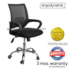 office chair pictures. ergodynamic emc-p1 blk mesh chair 360˚ swivel function office mid back staff pictures