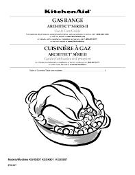 kitchenaid architect series ii kgss907