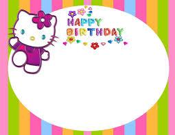 Printable Hello Kitty Invitations Personalized 7th Birthday Invitation Card Printable