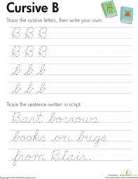cursive word practice cursive letters a z education com
