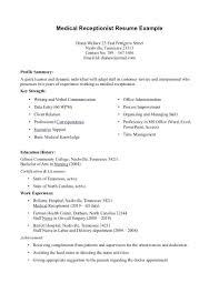 Medical Receptionist Resume Samples New Resume Sample Resume For