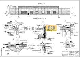 к Механосборочный цех среднего машиностроения в г Саратове  106к Механосборочный цех среднего машиностроения в г Саратове