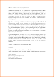 Charity Proposal Template Resignation Letters Free New Years Eve