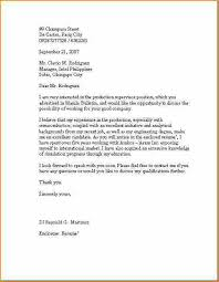 business letter application example business application letter