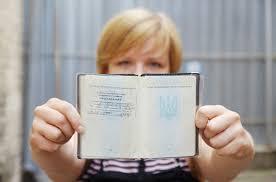 Люди, яких юридично не існує. Особи без громадянства в Україні