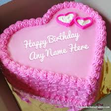 My Name Pix Birthday Cake For Baby Happy With Images Rene 500500
