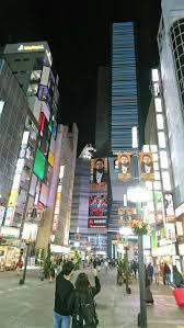 Triple Lights Tokyo Kahokos Tokyo As You Like Night Tour