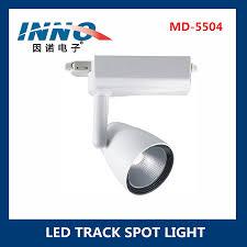 Inno Light China Inno Brand Lighting Fixtures Beam Angle Led Track