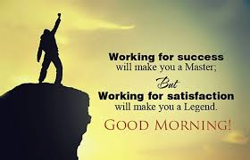 Good Morning Quote Sms Best Of Inspiring Quotes For Good Morning Inspiring Quote Good Morning